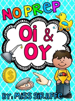 OI and OY Worksheets & Activities {NO PREP!}