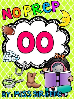 OO Worksheets & Activities {NO PREP!}