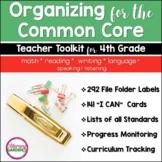 COMMON CORE ORGANIZER {4th Grade Teachers Toolkit} BUNDLE