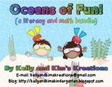Oceans of Fun! {Common Core-aligned literacy and math bundle}