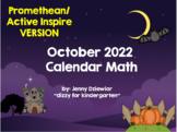 October 2015 Calendar for the  Promethean Board (ActivBoard)