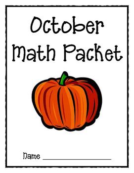 October Math Activities Packet