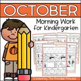 October Morning Work for Kindergarten {Common Core Aligned}