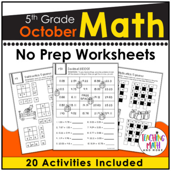 October NO PREP Math Packet - 5th Grade
