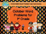 October Word Problems for 1st Grade (Halloween TASK CARDS)