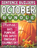 October Sentence Builders BUNDLE