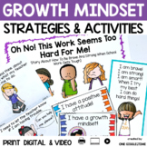 Oh No! This Work Seems Too Hard For Me! (A Social Story)