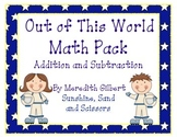 Out of This World Math Unit