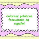 PK-1 Bilingual Spanish Literacy Center (Sight Words)