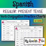 PRESENT TENSE:  Regular --ar Verbs Practice Conjugating Ve
