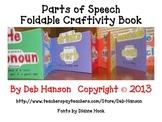 Parts of Speech Craftivity: A Foldable Book (9 parts of speech)