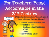 Path To Teacher Accountability – For Evaluations & Observations
