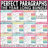Perfect Paragraphs One Step at a Time: THE BUNDLE