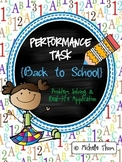Performance Task {Back to School} FREEBIE!