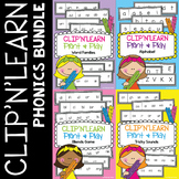 Phonics Activity Bundle - Alphabet, Word Families, Blends,