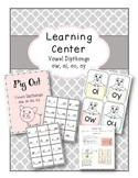 Phonics Learning Center - Vowel Dipthongs - File Folder Game