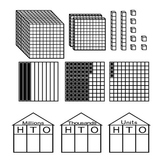 Place Value and Decimals Fonts -  Base 10 blocks, Houses,