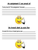 Portfolio Sheets for Parent or Student-Led Conferences - F