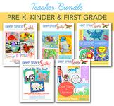 PreK-First Grade Art Lesson Bundle