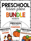Preschool Lesson Plans- FALL BUNDLE