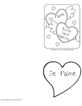 Printable Fold-Over French Valentines