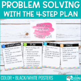 Problem Solving with the 4-Step Plan Math Posters - Chevron