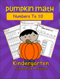 Pumpkin Math Numbers To 10 For The Fall