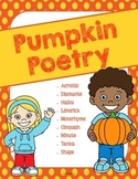 Pumpkin Themed Poetry Unit