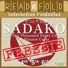 Read N Fold FREE SAMPLES: Sadako and the Thousand Paper Cranes