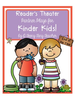 Reader's Theater - Partner Plays for Kinder Kids! {End of the Year Edition}
