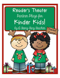 Reader's Theater - Partner Plays for Kinder Kids! {Holiday
