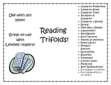 Reading Comprehension Trifold Bundle