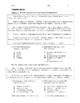 Reading Skills Practice - Character Analysis - Grade 3
