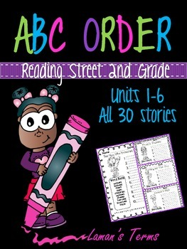 Reading Street Common Core 2nd Grade ABC Order Units 1-6