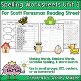 Reading Street Grade 1 Supplemental Spelling Worksheets Unit 3