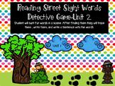 Reading Street Sight Word Game- Unit 2