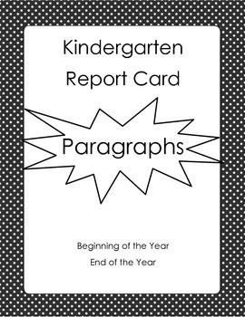 Report Card Comments Kindergarten