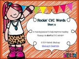 Rockin' CVC Words {Short u}