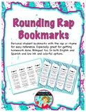 Rounding Rap Bookmarks
