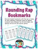 Rounding Rap Bookmarks ~ Steps for Rounding