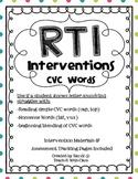 RtI Intervention Unit {CVC Words}