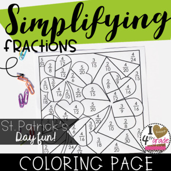 Saint Patrick's Day Simplify Fractions Coloring Page CCSS 4.NF.A.1