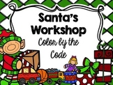 Santa's Workshop Color by the Code