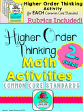 Second Grade Common Core Math Higher Order Thinking Activi