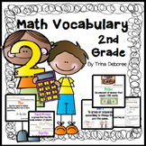 Math Vocabulary Word Wall for Second Grade