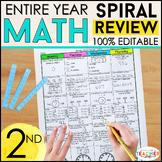 2nd Grade Spiral Math Homework {Common Core} - ENTIRE YEAR