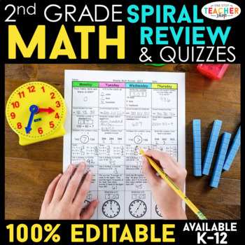 2nd Grade Spiral Math Homework {Common Core} - ENTIRE YEAR!!! 100% Editable