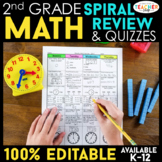 2nd Grade Spiral Math Homework {Common Core} - ENTIRE YEAR