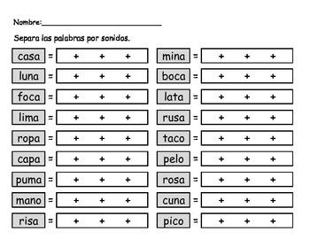 Separar palabras por sonidos (4)