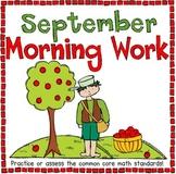September Math Pack (1st Grade Common Core)